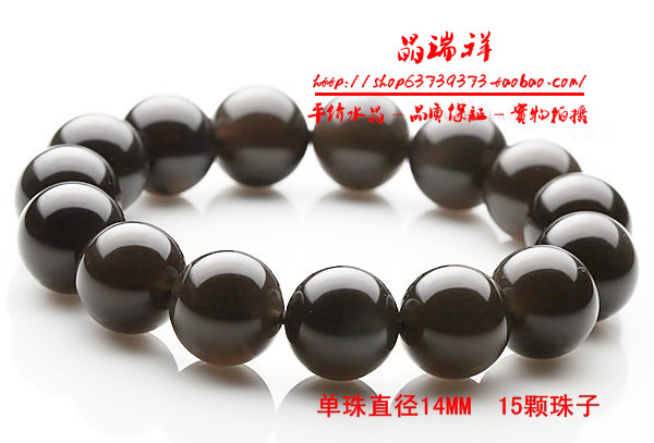 New arrival natural ice species obsidian bracelet pure energy(China (Mainland))