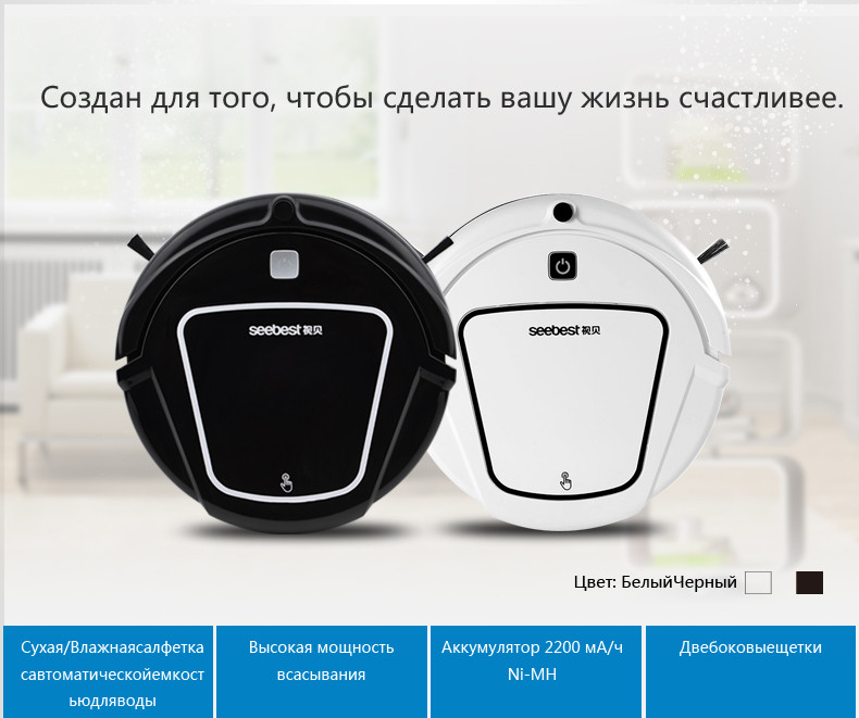 SeebestD730 Low Noise Automatic Recharge Robot Vacuum Cleaner Water Tank Remote Control Anti Fall and Collision Intelligence(China (Mainland))
