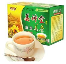 Free shipping NEW 2014 HOT Green Slimming Coffee instant Green Ginger Honey And Ginger Health Care