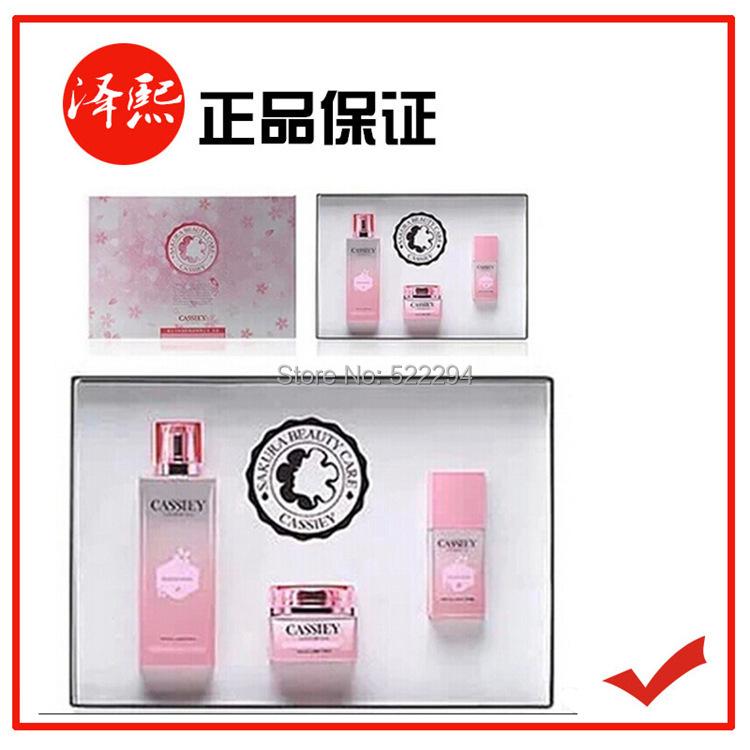 Здесь можно купить  CASSIEY Kasi US Baiying cherry suit moisturizing anti-wrinkle firming decompose melanin replenishment sets  Красота и здоровье
