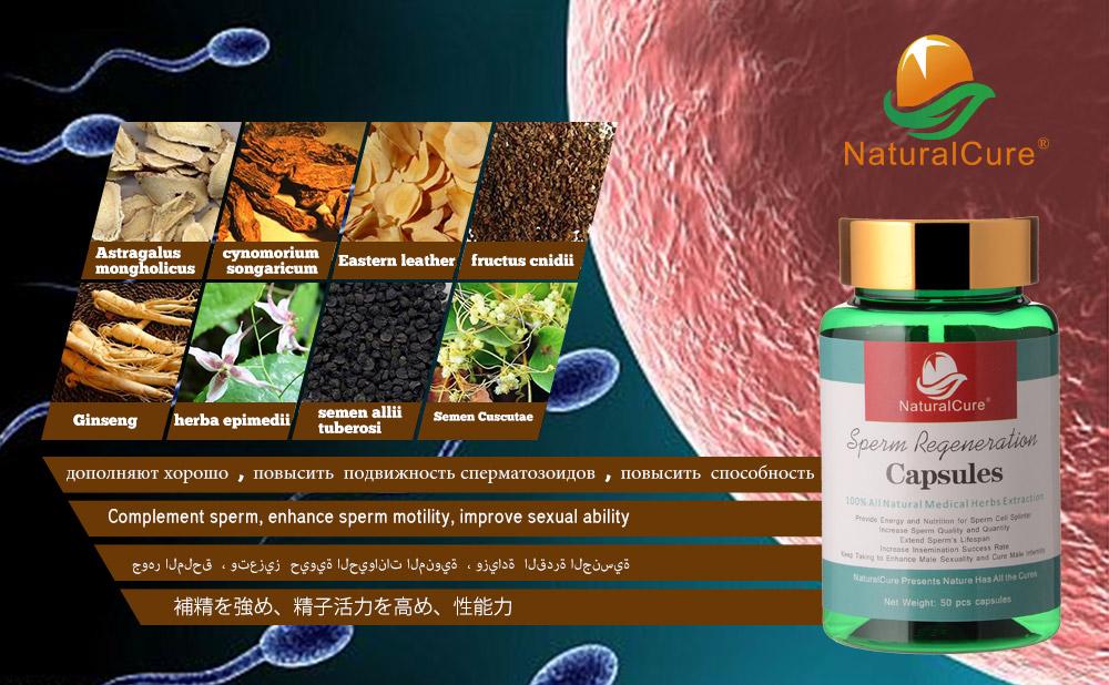 pisha-dlya-povisheniya-kolichestva-spermatozoidov