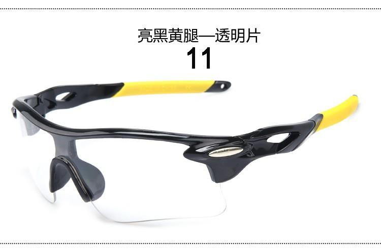 Gafas Ciclismo 12 Color Bicycle Explosion-proof Sunglasses Women Men