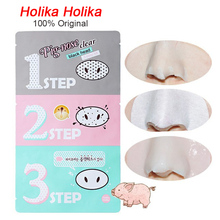 free shipping 2pcs/lot * Pig Nose Mask Remove Blackhead Acne Remover Clear Black Head 3 Step Kit Beauty