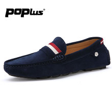 moccasin male brand 2016 spring summer suede loafers for men vintage handmade shoes men's driving shoe genuine leather casual