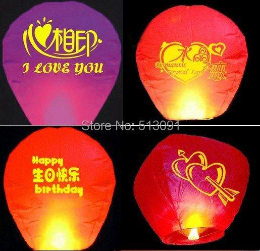 100pcs/lot Different Colors Design Wishing Lamp Fire Sky lantern for outdoor party Paper Balloon with free shipping(China (Mainland))