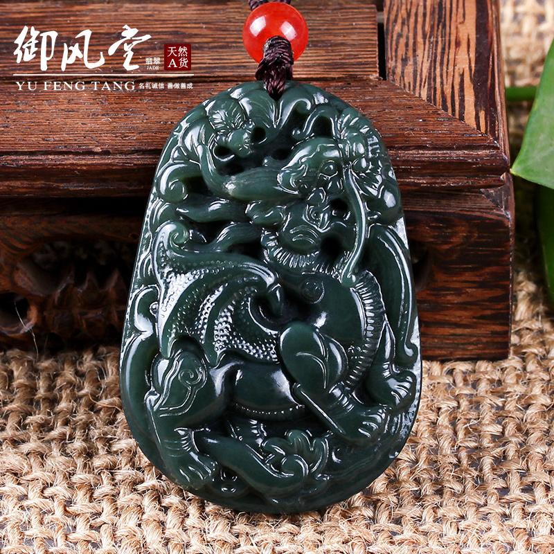 Natural Xinjiang Hetian Jade Dragon Pendant Moyu dance jade pendant - Fashion beauty 01 store