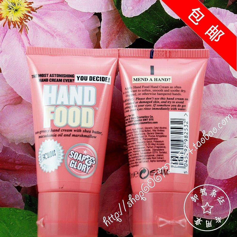 Soap & Glory Love delicious nourishing plant cream 50ml mini portable device(China (Mainland))