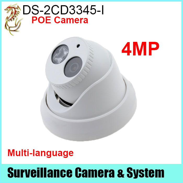 Фотография 4MP Multi-language V5.3.8 CCTV Camera DS-2CD3345-I POE IPC ONVIF Support Waterproof Camera H.265 for Camera Security
