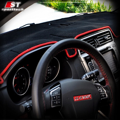 Dashboard automobile heat insulation pad Great Wall hover Haval C30 C50 H3 H5 H6 Avoid light - Royal car goods stores store