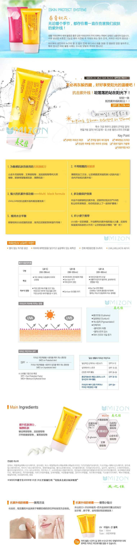 2016 Top Fashion Hot Sale Nivea Protetor Solar Facial Original Dermoprotector Mizon Suncreams Ultraviolet Mild Sunscreen Pa cheap