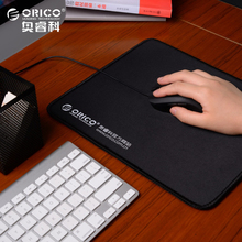 ORICO MPS3025-BK Natural Rubber Cloth Home Office Game Mouse Pad Thick 5mm Durable Beautiful(China (Mainland))