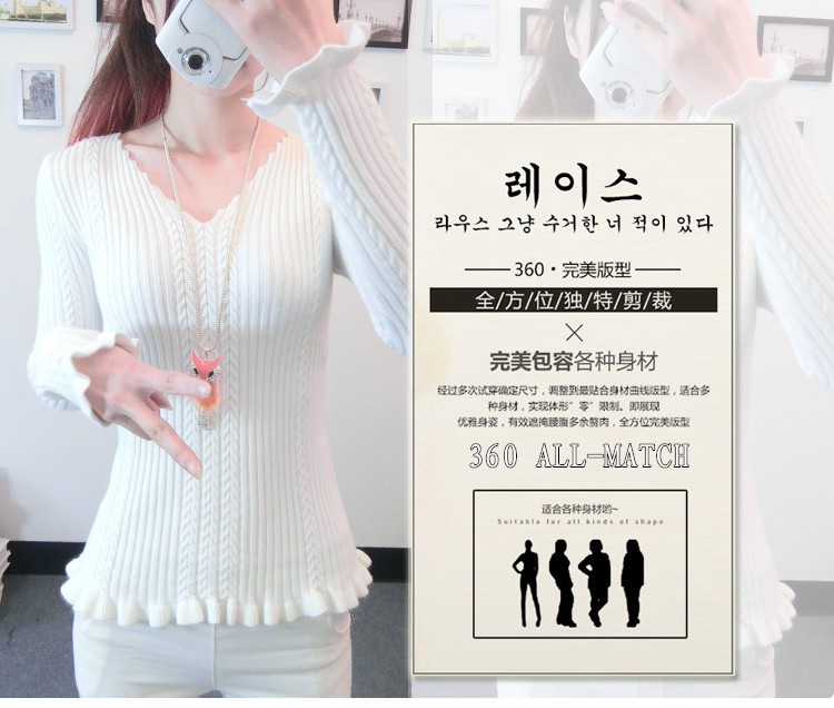 New Women's Sweater Autumn 2016 Winter Fashion Elegant Solid Wave V-neck Ruched Slim Sweater Bottoming Knitting Sweater Female