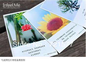 30pcs 14.3*9.3cm postcard Photo Postcard three market post card