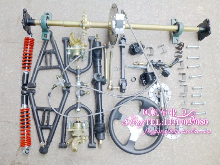 Before conversion homemade go-kart suspension Steering wheel brakes of the rear axle disc brake kits ATV accessories damping(China (Mainland))