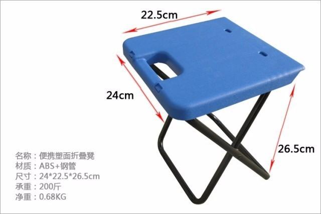 Acquista all ingrosso pieghevole sedia da pesca in metallo e