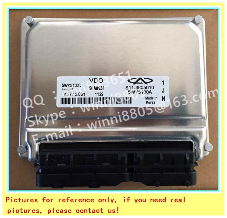 For Chery QQ car engine computer board/ECU/ Electronic Control Unit/Car PC/ 5WY5100D/S11-3605010BA/S11-3605010 BA /Trip computer(China (Mainland))