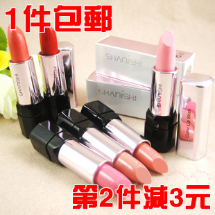 free shipping 3pcs/lot Solid color soft color lipstick nude color red orange lipstick lip gloss lip gloss(China (Mainland))