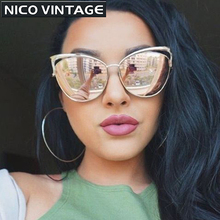 High Quality Cat Eye Female Sunglasses Gold  MetalGafas de sol Reflective Summer Outdoors Glasses Vintage Sexy Occhiali da sole(China (Mainland))