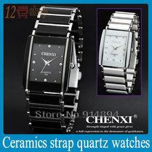 AliExpress Hot selling CHENXI brand CX-104 male an female models vintage couple ceramic waterproof watches women's fashion watch(China (Mainland))