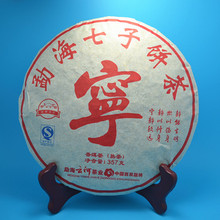 Brown Mountain Tea Tree Pu'er Cloud River 859a Menghai Seven Cake 357 Grams Of Bread Single Shipping Tact S146
