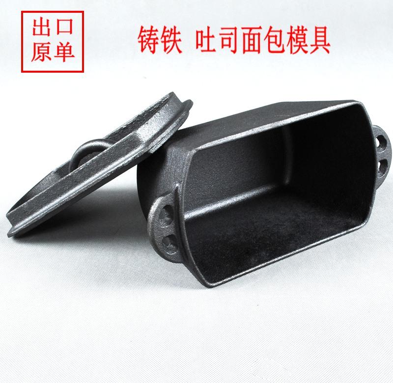 OEM ODM china manufacturer Cast iron fry pan mini bread pot frying pan rectangle bakeware toast bread mold cookware bread baker(China (Mainland))