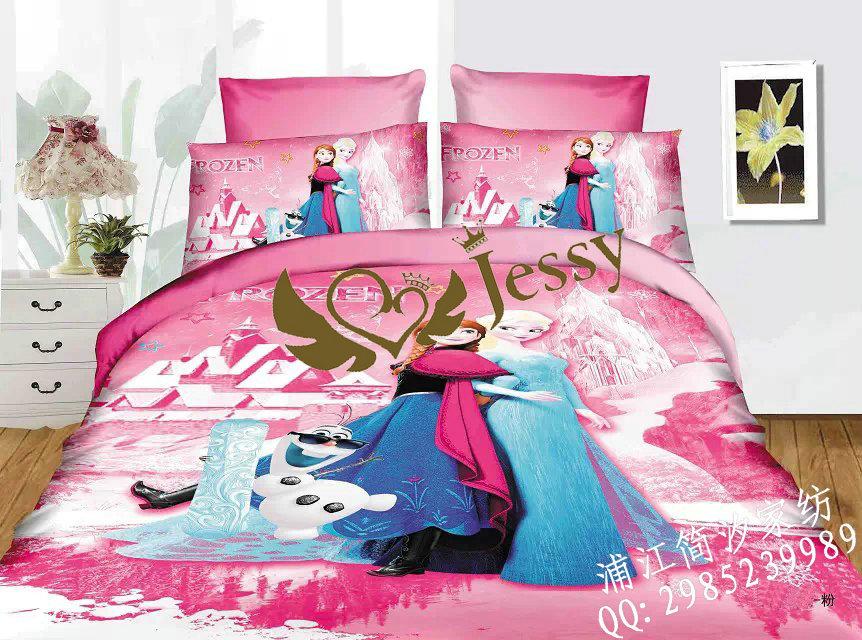 Enfants lit princesse promotion achetez des enfants lit for Drap pour couette
