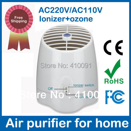sale GL-2100 home air purifier air purifiers purification for home110v 220v Ozone+ionizer air cleaner air freshener(China (Mainland))