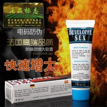 Developpe Sex Delay Cream Penis Enlargement Cream Male Lubricant sex oi pumps enlargers excited