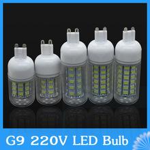 G9 220V 7W 10W 12W 15W 20W 25W LED lamp 24led 30led 36led 48led 69led spotlight,SMD 5730 LED Bulb crystal chandelier corn light(China (Mainland))