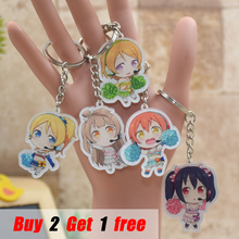 LOVE LIVE acrylic Keychain Action Figure Pendant Car Key Chain Key Accessories Buy 2 Get 1 free LL003 LTX1(China (Mainland))