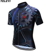 Buy 2017 Sportswear Cycling Jerseys short sleeve Cycling clothing bicycle bike jersey top Men Ropa Ciclismo MTB Short jersey Summer for $13.76 in AliExpress store