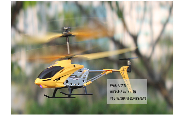 Hard white box! 3.5 CH RC helicopter with gyro metal R / C helicopter remote control aircraft / Children Gift / Free Shipping(China (Mainland))