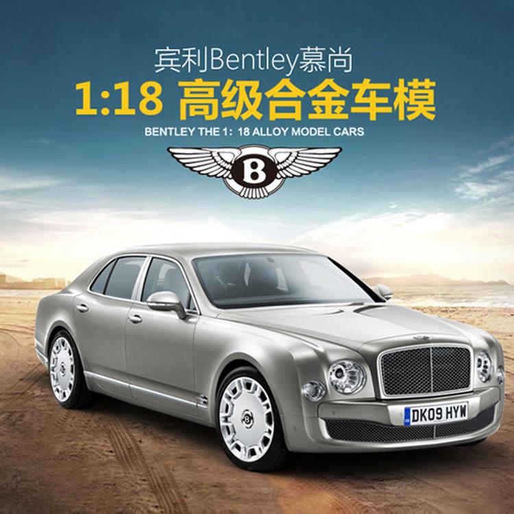 RaStar 1:18 Alloy Car Models Bentley Mulsanne Alloy Simulation Bentley Car Model Car Toy Collection High Quality(China (Mainland))