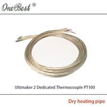 3D Printer Kit DIY Ultimaker 2 dedicated thermocouple PT100 dry heating pipe Free shipping