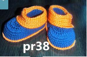 Adorable Crochet Sneakers<br><br>Aliexpress