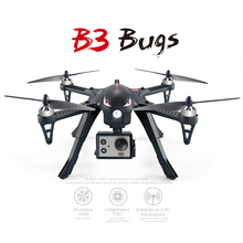 Buy MJX Bugs 3 B3 Quadcopter Brushless Motor Selfie Drone Camera HD 2.4G 6-Axis Professional Dron RC Helicopter Quadrocopter for $119.99 in AliExpress store