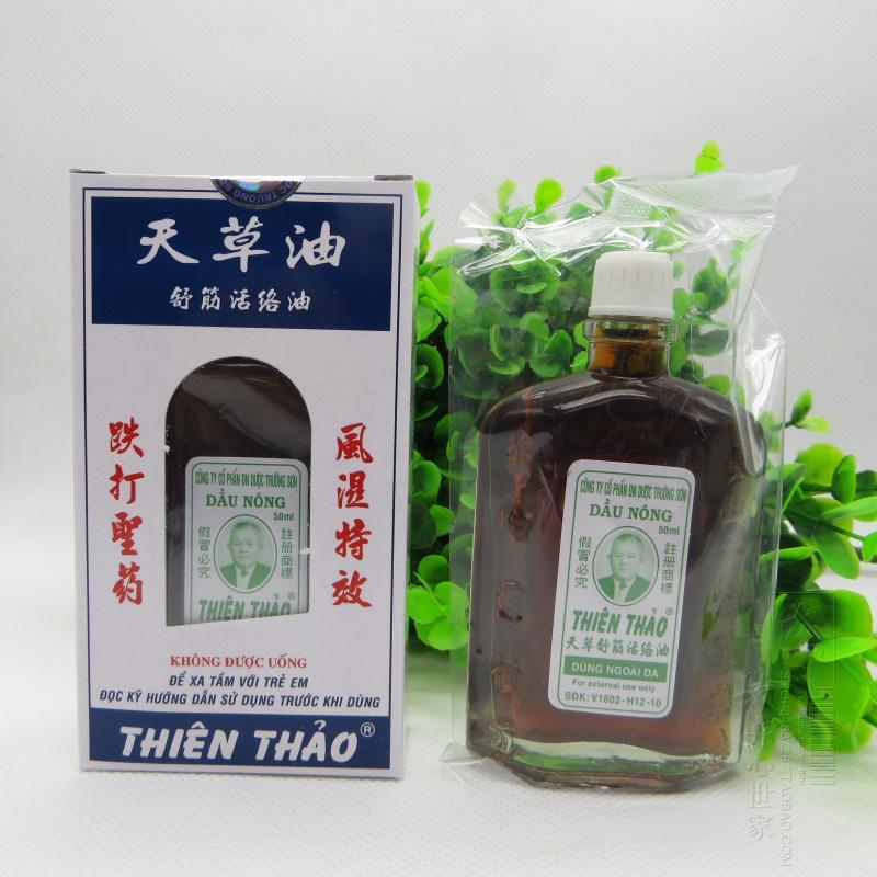 Vietnam herbal massage oil shu by the adjustable oil strain spurs rheumatoid arthritis pain 50 ml/bottle(China (Mainland))
