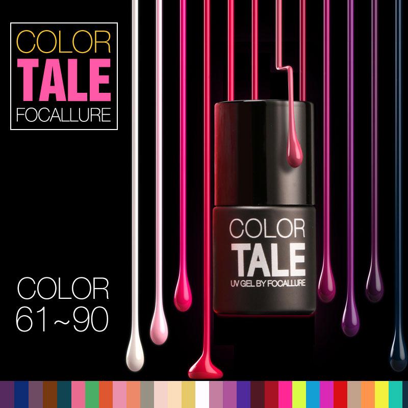 Focallure Nail UV Gel Nail Polish New style 12ML 90 Colors Gel Polish For Choice