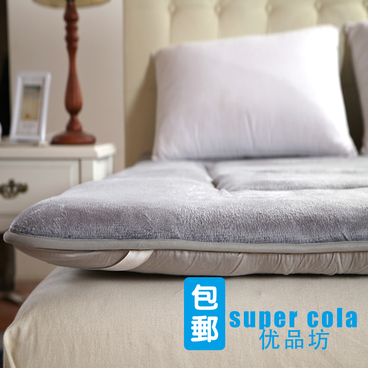 Cama japonesa de alta calidad compra lotes baratos de cama japonesa de china vendedores de - Colchon tatami ...
