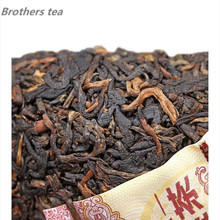 Food Sale Real Sex Products Chinese Famous Brand Dayi Pu Er Ripe Tea Black 100g V93