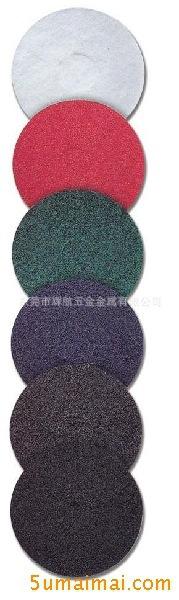 Grinding mill dedicated 3M Abrasive disc changer(China (Mainland))