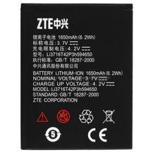 Li3716t42p3h594650 батарея для ZTE V970 V970M ( мимоза х ) U970 v807 V930 V889S V889M U795 Bateria