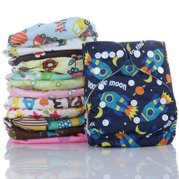 Free shipping 1pc/lot 70 patterns available,reusable waterproof cloth diaper baby diaper nappy double row snap suede cloth inner