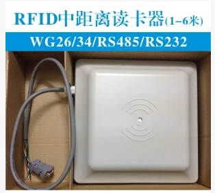 Max 6 m RFID UHF Readers for car parking access/long range readers for toll and parking(China (Mainland))