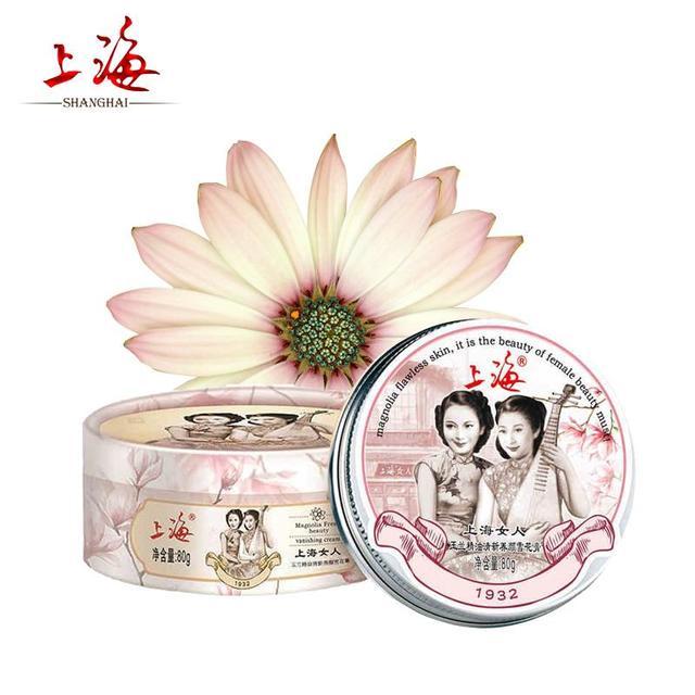 Mangnolia эфирное масло белоснежка крем китайский травяных растений крем для лица ...
