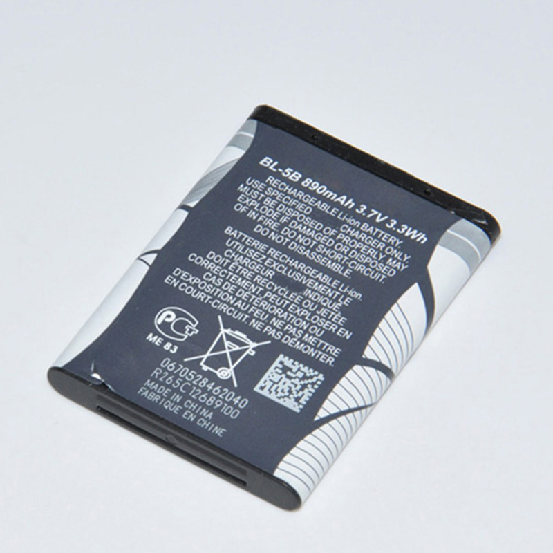 2pcs BL-5B Battery Replacement Lithium Polymer Batteries BL 5B For Nokia 5300 5320 6120c 7360 6120ci 3220 3230 5070 Lowest Price(China (Mainland))
