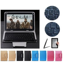 2 Gifts+8 Inch Universal Bluetooth Keyboard Case for PiPO W2 Keyboard Language Layout Customize FreeShipping 4 Colors(China (Mainland))