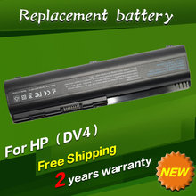 6 cells New laptop battery Hp 462890-541 462890-751 462890-761 HSTNN-IB79 HSTNN LB72 HSTNN-LB73 HSTNN-Q34C HSTNN-UB72 - Supply store