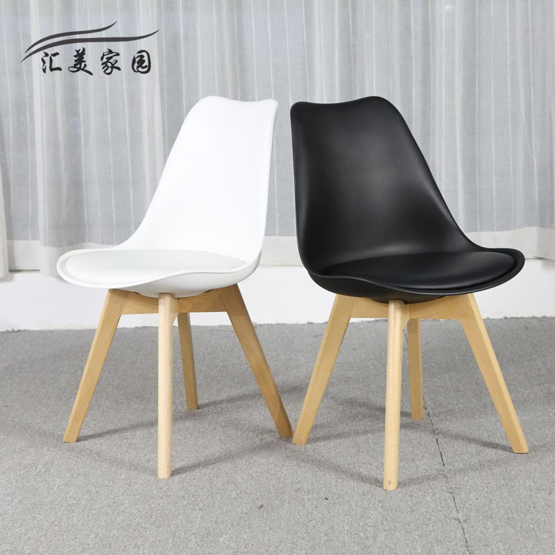 eames chaise longue chaise cr ative mode contemporaine designer ikea chaise de bureau avec un. Black Bedroom Furniture Sets. Home Design Ideas