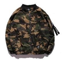 Buy yizlo army camouflage bomber jacket men women windbreaker streetwear jaqueta masculina veste homme hip hop military camo jacket for $25.00 in AliExpress store